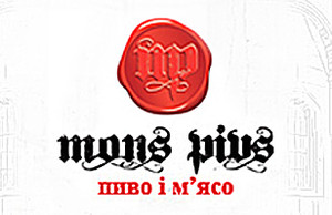 Mons Pius