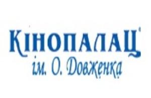 Кінопалац ім. О.Довженка
