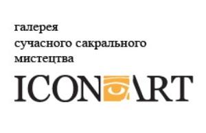 ІконАрт