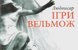Богдан  Коломійчук презентував книгу і розповів про середньовічну комуналку