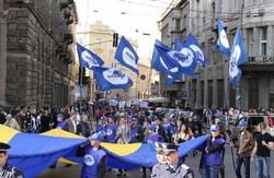 Львівська «молодіжка» Партії регіонів «попливла за течією» в ЄС