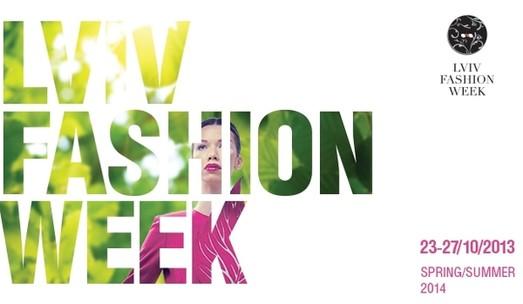 Alfredo Villalba на подіумі Львівського тижня моди