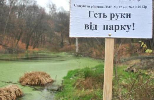 Суд вирішив зупинити дерибан паркових земель у Львові. Міська влада ще не готова