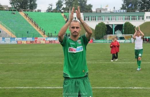 Павло Пашаєв: «Таких вболівальників, як у Львові, я ніде не бачив»
