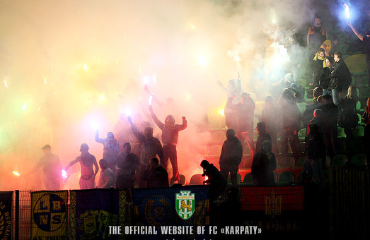 Дорогий перформанс вболівальників «Карпат»