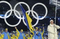 Львів побореться за Олімпіаду-2022
