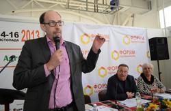 У Львові стартував Форум підприємництва