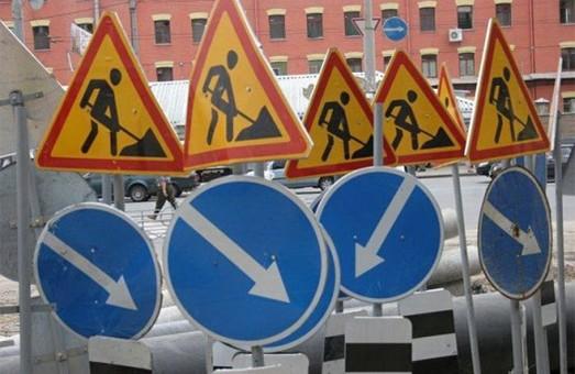 Львівське міське УКБ замовило ремонт дороги вартістю 46 млн грн у фірми зі статутником у тисячу гривень