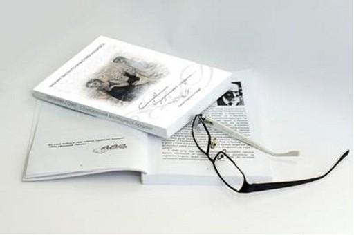 """Презентація книги """"Становлення внутрішньої людини"""" – як спосіб вплинути на дійсність"""