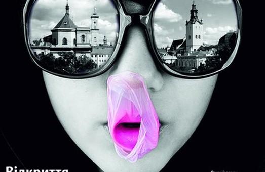 Два мери поглянули на «Львів очима молоді»