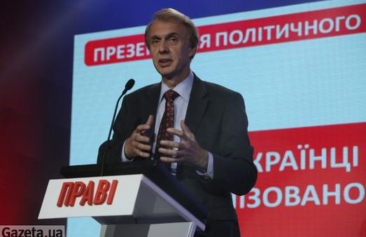 У Львові презентували майбутню політичну силу