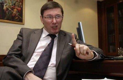 Євромайдан у Львові прокричав «Ганьба!» Луценку за зневіру
