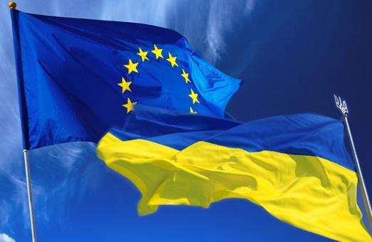 У Львові гімн України виконали під музику гімну ЄС (відео)