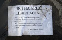 У Львові поширюють провокаційні листівки