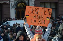 Дванадцятий день Євромайдану у Львові (ФОТОРЕПОРТАЖ)