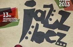 Джаз Без Страху!  Фестиваль «Jazz Bez...» у Львові збере гроші на підтримку «Євромайдану»