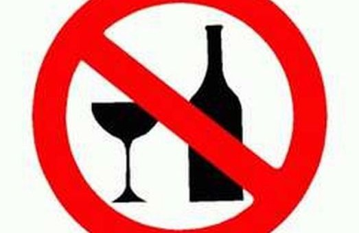 На час революції львівська влада заборонила продаж алкоголю та пива  в центрі міста