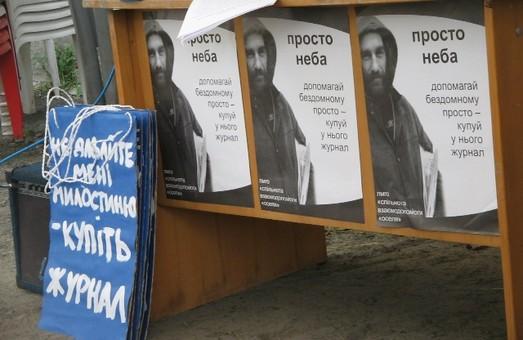 «Допомагати може кожен»: Львівський приклад  надихнув харківських студентів