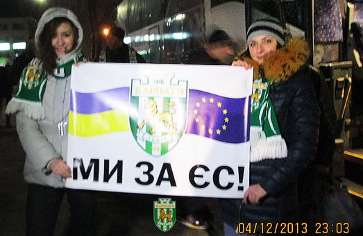 Футбольний клуб регіонала Петра Димінського дав автобуси вболівальникам, які поїхали в Київ підтримати Євромайдан
