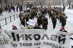 Свято Миколая відбудеться попри нестабільну політичну ситуацію!