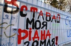 Радикальна опозиція на хвилях мистецтва можливого: Позивні львівської «Свободи»