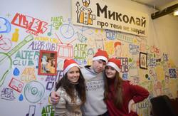 У Львові запрацювала «Фабрика святого Миколая» (ФОТОРЕПОРТАЖ)