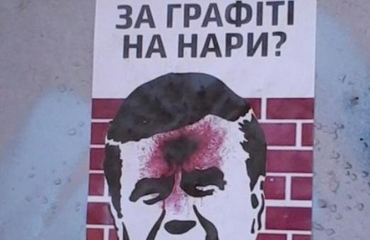 А хулі-хулі-хулігани! Або кримінал довкола львівського Євромайдану