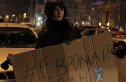 Львівську журналістку, активістку Громадського сектору Євромайдану, вночі викликали на допит в міліцію