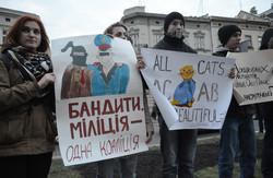 У Львові пікетували прокуратуру з вимогами зупинити репресії  (ФОТО)