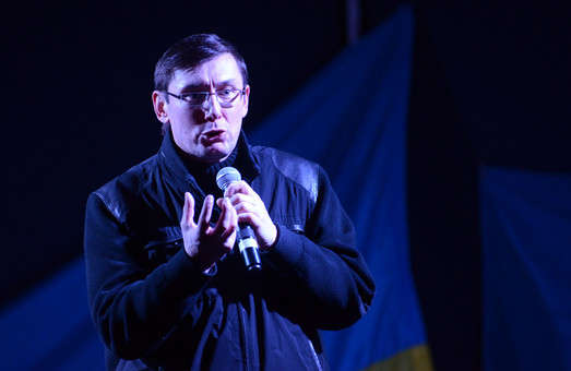 Луценко у Львові розповів як повалити Януковича