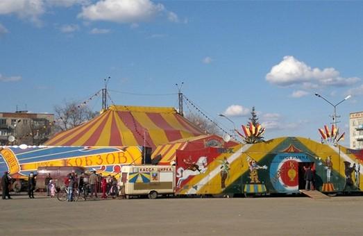 """Розваги, мистецтво, благодійність. До Львова завітає знаменитий """"Цирк Кобзов"""""""