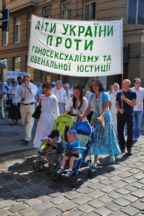 Молебень з нагоди хрещення Київської Русі у Львові ледь не зірвали сектанти