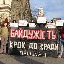 «Автономний Опір» просить медіа захистити їх від «Свободи»