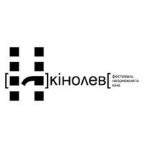 Приголомшені Тарковським. У Львові стартує Міжнародний фестиваль незалежного кіно «КіноЛев»