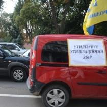 У Львові почався автобунт. Київ на черзі...