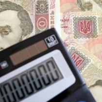 Дорахувались. Бюджетникам Львівщини бракує 305 мільйонів на зарплату