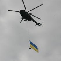 У Львові відзначають День прапора України зі стягом-рекордсменом