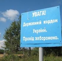 Нефартовий шлях. Місцеві погрожують  заблокувати будівництво дороги  до митного переходу Грушів-Будомєж