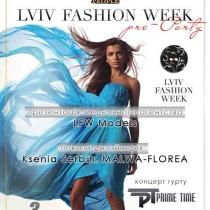 Новий проект від Львівського Тижня моди: Кing Cross Fashion Day
