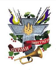 Патріотичний фестиваль, який не подобається команді міського голови Львова, відбудеться