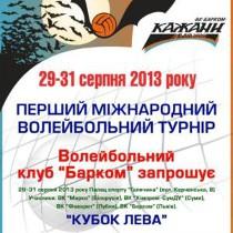 Львів'яни впевнено розбираються із білорусами, а сумчани влаштовують «валідольний» півфінал