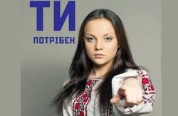 Львівський Євромайдан створив агітаційні листівки