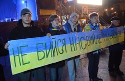 Львів долучився до всеукраїнської акції «Не бийся – вийде мільйон!»