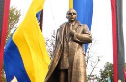 Ірина Фаріон заснувала студентську премію ім. Степана Бандери