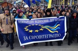 """Сьогодні заплановано створити  Оргкомітет львівського об'єднання  """"Майдан"""""""