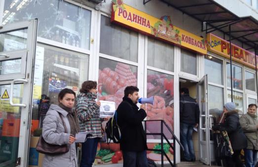 Львів'ян через гучномовці на вулиці закликають бойкотувати бізнес регіоналів (відео)
