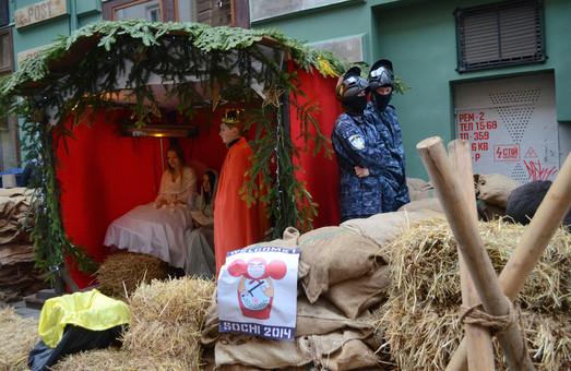 В Україні Ісус народився на барикадах, - з різдвяної постановки