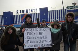 """У Львові біля """"Епіцентру""""  закликали не фінансувати бізнес регіоналів"""