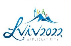 Львів'яни обирають логотип зимової Олімпіади