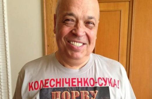 """Юрко Винничук якийсь нещирий:  нам пише  """"Убий  під...аса"""", а сам  виграє у нього в суді"""